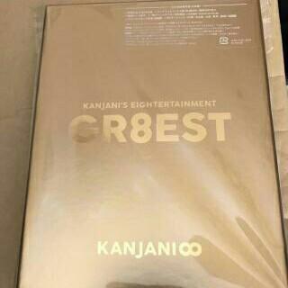 関ジャニ∞ - 関ジャニ∞ 初回 GR8EST DVD (未使用)