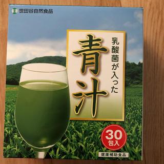 世田谷自然食品 青汁(青汁/ケール加工食品 )