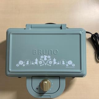 BRUNO ホットサンドダブル ムーミン コラボ(サンドメーカー)