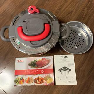 ティファール(T-fal)のティファール 圧力鍋(調理機器)