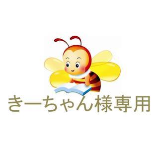 子供英語絵本(洋書)