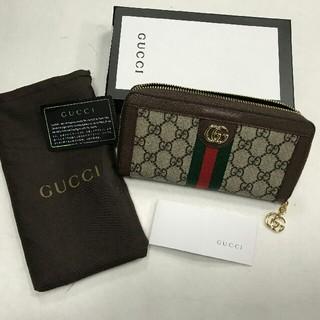グッチ(Gucci)のGucci 折りたたみ財布 (折り財布)