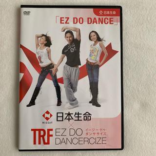 【非売品・未開封】TRF EZ DO DANCERCIZE DVD(スポーツ/フィットネス)