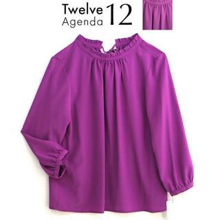 トゥエルブアジェンダ(12Twelve Agenda)の新品【2】 12 twelv agenda パープル 87505(シャツ/ブラウス(長袖/七分))