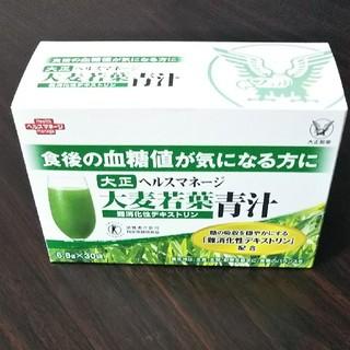 大正製薬大麦若葉青汁(青汁/ケール加工食品 )