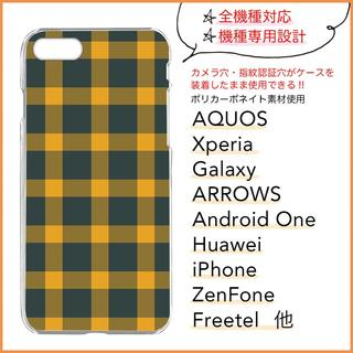機種専用設計 アンドロイド スマホケース ハード ASUS Digno チェック(iPhoneケース)
