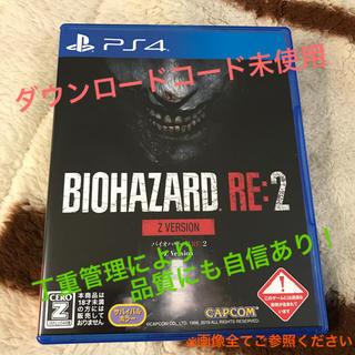 カプコン(CAPCOM)のバイオハザード BIOHAZARD RE2 (家庭用ゲームソフト)