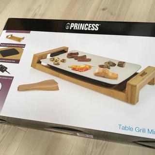 【新品未使用】PRINCESS テーブルグリル ミニピュア(調理機器)