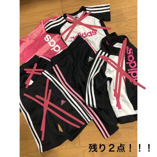 アディダス(adidas)の女児 子供服 100 ~ 120 cm adidas ジャージ(その他)
