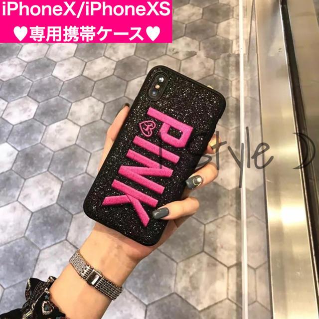 ミュウミュウ Galaxy S6 Edge ケース | キラキララメ⋆iPhoneX/iPhoneXS ケース⋆刺繍 PINKロゴの通販 by 海外セレクトSHOP⋆I Style☽|ラクマ