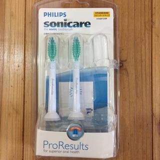 フィリップス(PHILIPS)のソニックケアー替えブラシ2本  パッケージなし(電動歯ブラシ)