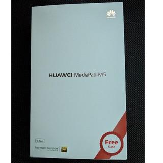 ANDROID - 【新品】HUAWEI MediaPad M5 LTEモデル SHT-AL09
