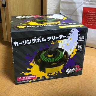 ニンテンドースイッチ(Nintendo Switch)のカーリングボムクリーナー splatoon2(掃除機)