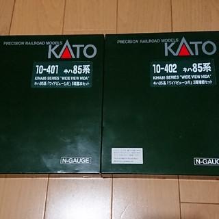 KATO` - kato カトウ 10-401.10-402 キハ85系「ワイドビューひだ」