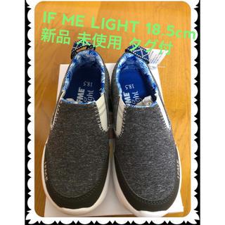 くりーんママ様専用☆ スリッポン IFME  LIGHT  18.5cm (スリッポン)