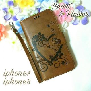 ☆ハートフラワー ブラウン 茶色 iphone7/8 手帳型ケース☆(iPhoneケース)