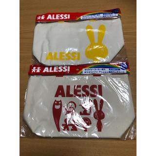 アレッシィ(ALESSI)の新品☆アレッシィ 非売品 保冷ランチトート2点 ボスオリジナル(弁当用品)