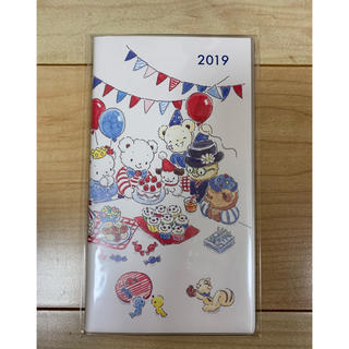 familiar - ファミリア  2019 スケジュール 新品 手帳
