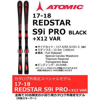 アトミック(ATOMIC)の17-18 ATOMIC REDSTER S9i PRO 165cm+X12V(板)