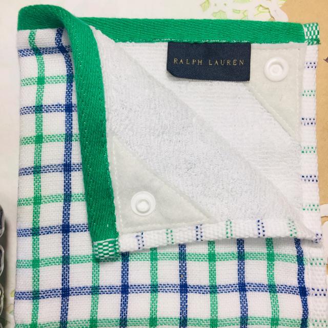 Ralph Lauren(ラルフローレン)のタオルポーチ ペットボトルケース ラルフローレン ハンドメイドの生活雑貨(雑貨)の商品写真