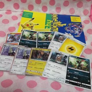 ポケモン(ポケモン)のポケモンカードゲーム(シングルカード)