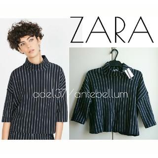 ザラ(ZARA)の新品ZARA起毛ストライプトップスslymoussymuruatodayful(カットソー(長袖/七分))