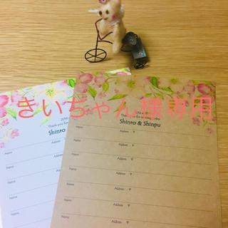 きいちゃん様専用♡ゲストブック 結婚式 芳名帳(ウェルカムボード)
