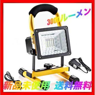 LEDライト USB充電式 30W 3000ルーメン 6500K(その他)