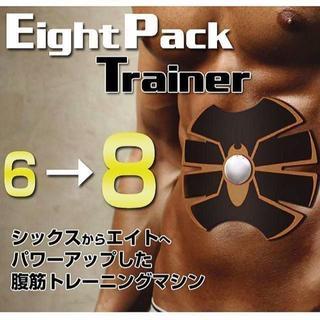 ☆エイトパックトレーナー 腹筋EMSマシンダイエット(トレーニング用品)