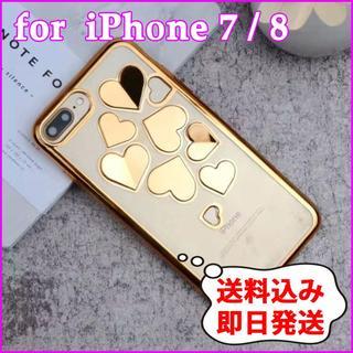 【iPhone 8】ゴールド メタル ハート クリア iPhoneケース(iPhoneケース)