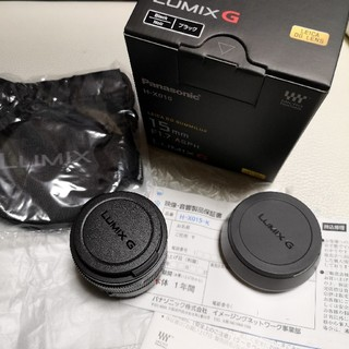 Panasonic - 保証書有 Leica DG SUMMILUX 15mm F1.7 H-X015K
