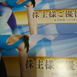 東祥の株主優待券4枚 ホリデイスポーツクラブ(フィットネスクラブ)