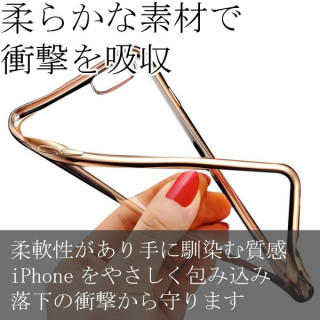 iPhone7 iPhone8 TPUケース(iPhoneケース)
