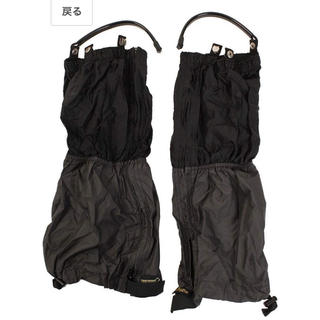 プロモンテ ゴアテックス レッグスパッツ (登山用品)