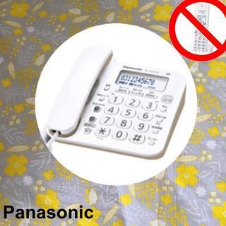 パナソニック(Panasonic)のTUE-SD▼電話機▼Panasonic VE-GZ20 親機 迷惑電話防止(その他 )