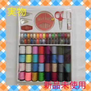 ★ラクマ最安値★ 裁縫道具いろいろセット!! ソーイングセット ミシン糸