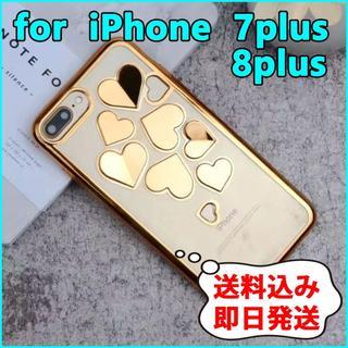 【iPhone 8plus】ゴールド メタル ハート クリア iPhoneケース(iPhoneケース)