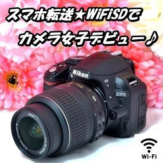 ニコン(Nikon)の★スマホ転送&動画OK★ Nikon ニコン D3100レンズキット(デジタル一眼)