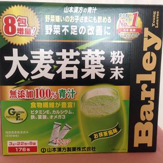 大麦若葉粉末 山本漢方製薬 新品44包(青汁/ケール加工食品 )