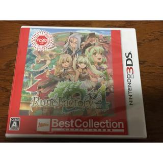 ニンテンドー3DS(ニンテンドー3DS)のルーンファクトリー4 Best Collection(携帯用ゲームソフト)