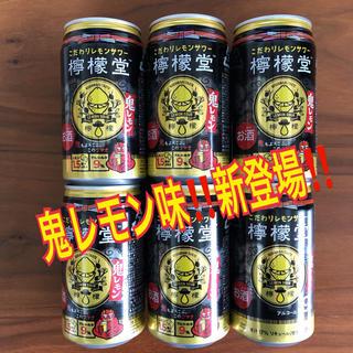 コカコーラ(コカ・コーラ)の2/18  新味登場‼️  檸檬堂  鬼ストロング  6缶セット(リキュール/果実酒)