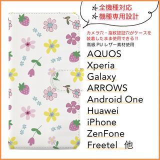 機種専用設計 アンドロイド スマホケース 手帳型 UQ au 花(iPhoneケース)