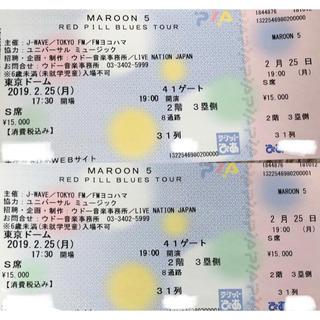 マルーン5  チケット MAROON5(海外アーティスト)
