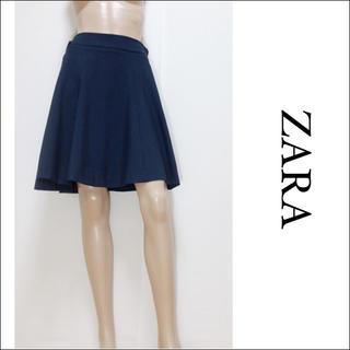 ザラ(ZARA)のZARA ▶︎美品 膝丈 スカート♡マウジー ダズリン H&M ムルーア(ひざ丈スカート)