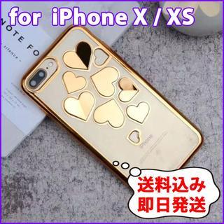 【iPhone X】ゴールド メタル ハート クリア iPhoneケース(iPhoneケース)