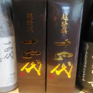 ryu様専用(日本酒)