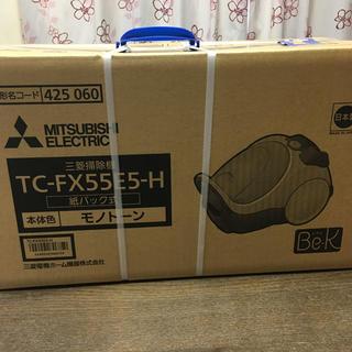 ミツビシデンキ(三菱電機)の三菱 紙パック式タービンブラシ Be-K TC-FX55E5-H(掃除機)
