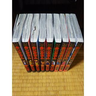シュウエイシャ(集英社)のキングダム 1巻〜10巻セット (少年漫画)