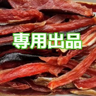 Ųօѕѕų ฅU•ﻌ•Uฅ 様専用「訳あり鮭とば」、おつまみ珍味セット(乾物)