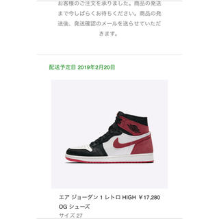 NIKE - 27cm SNKRS リストック 当選購入 ジョーダン1